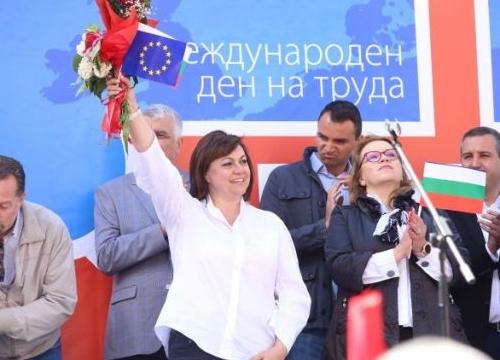 Корнелия Нинова: Покажете силата си на 26-ти май и гласувайте за справедливост сега